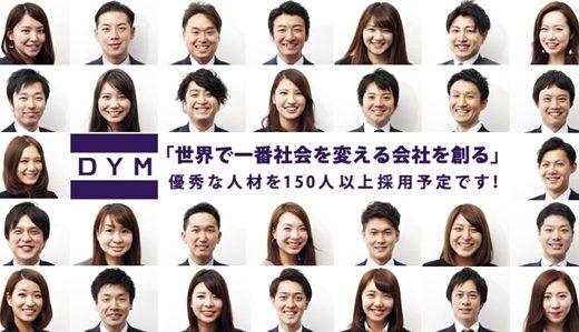 人材とWebを軸に次々と新規事業を仕掛ける急成長ベンチャー / (株)DYM