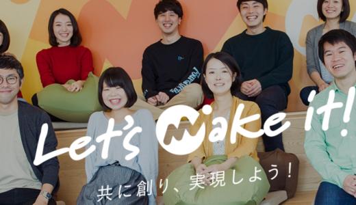 FinTech領域の日本トップクラス /  ㈱マネーフォワード(東証一部上場)