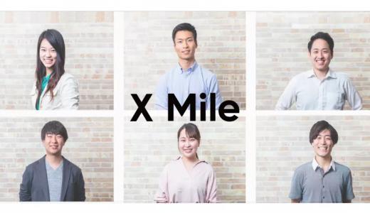 創業期スタートアップでAppleやソフトバンクのメンバーと共に働く / X Mile(株)