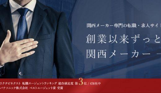 【大阪本社】実力主義で高年収&自由な働き方ができる人材会社 / ㈱タイズ