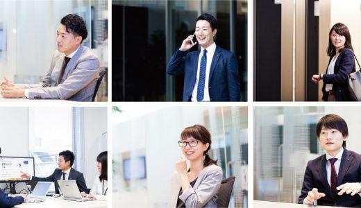 【バリ活解説】アシストの独自のビジネスモデルをサクッと解説!面接や面談の予習に最適
